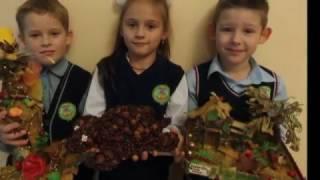 Экологическое воспитание молодёжи