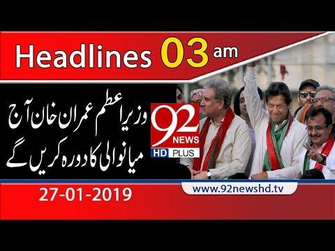 News Headlines   3:00 AM   27 January 2019   92NewsHD