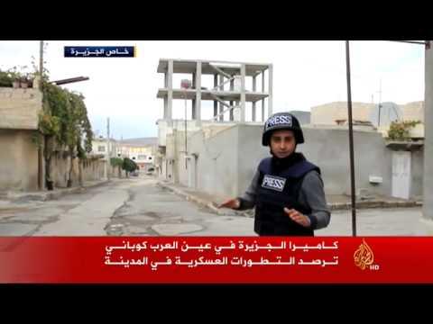 آخر التطورات العسكرية في كوباني عين العرب