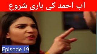 Kaisa Hai Naseeban Episode 19 Ary Digital Drama