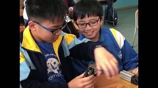 Publication Date: 2020-01-07 | Video Title: 佛教黃焯菴小學DreamStarter(電動掃地車) 製作電