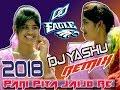 Pani Pita Jajo re Aadivashi 2018 ngada Dhol mix by Dj Yashu Kushwah  Dj Eagle Rajpur