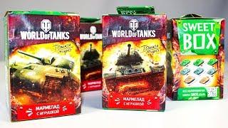 World of Tanks Видео для детеи Игрушки Сюрпризы Мир Танков Свит Бокс