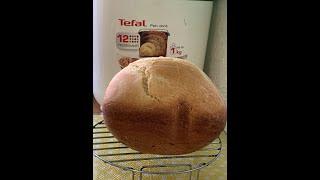 Быстрый белый хлеб в хлебопечке Тефаль