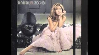 نوال الزغبي - تيجي منك / Nawal Al Zoghbi - Tigi Menak