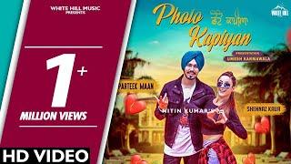 Photo Kapiyan (Full Song) Parteek Maan - Mr. V Grooves-New Punjabi Songs 2018- Latest Punjabi Songs