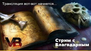 TES V Skyrim. Тест сборки Skyrim Evolution. Часть 6