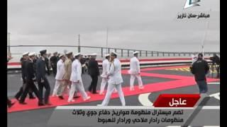 شاهد..لحظة رفع العلم المصرى على حاملة الطائرات جمال عبدالناصر
