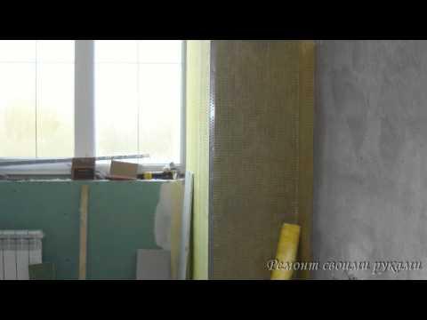 Объединение кухни с балконом. Пример ремонта.