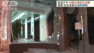 香港で再び大規模デモ 中国の国営通信社を攻撃(19/11/03)