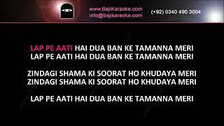Lab Pe Aati Hai Dua - Video Karaoke - by Noman karaoke