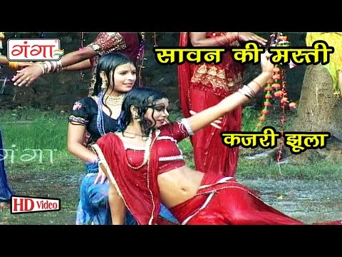 Bhojpuri Song | Ratiya Kini Balam Se Batiya | Kajri Jhula | Sawan Geet 2016 HD | Tarabano