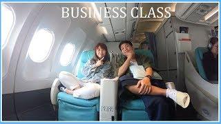 บินไปเกาหลีอีกแล้ว ไม่แคล้วลอง business class