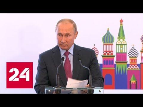 """Активизация контактов между Россией и Израилем: Путин принял участие в конгрессе """"Керен ха-Йесода""""…"""