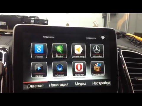 Bmw Idrive Touch Usb Adapter Android Windows Ce Doovi