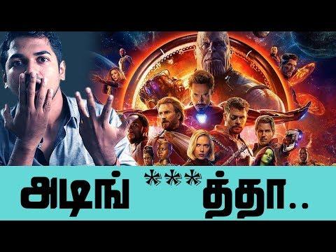 Hidden Secrets Of Avengers: Infinity War Revealed by #SRK Leaks   Thanos   Iron Man   Loki   Hulk