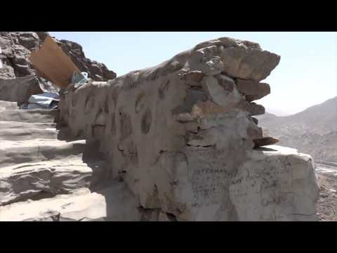 Full traveling on Foot of Ghar-e-Hira Cave Jabl-e-noor mountain of Mecca 8 April 2013 Saudi Arabia