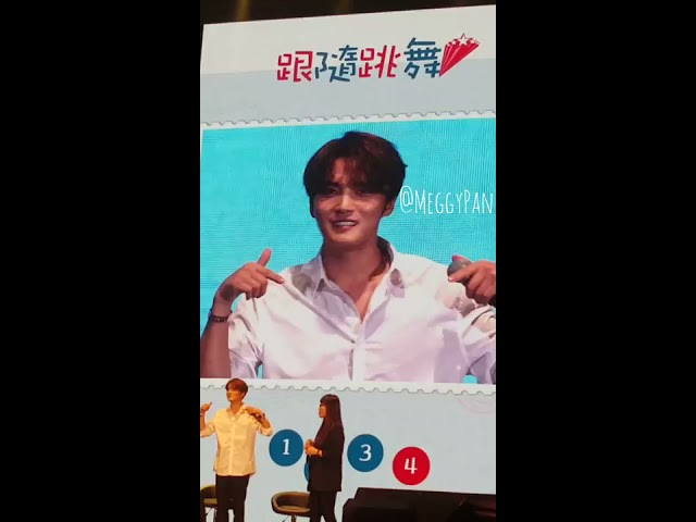 [FanCam] 김재중 金在中 - TWICE的TT剪輯 (171105 Fanmeeting in Taipei)