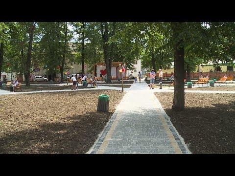 Студентський сквер відкрили у Коломиї