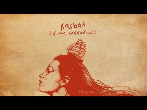 Social Waste - Kasbah (Greek, English, Arabic, French Captions)