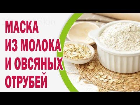 Обучение депиляции  - Депиляция шугаринг в Казани + Отзыв гостя.