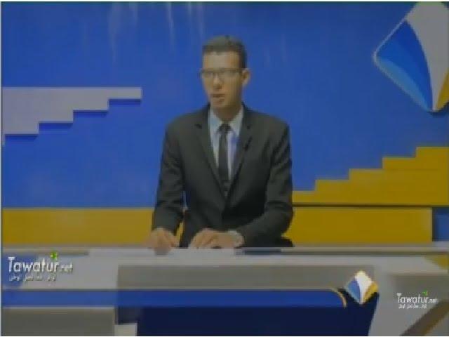 نشرة أخبار قناة المرابطون12-10-2016- محمد ناجي