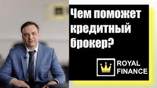 видео Ваш кредитный рейтинг. Екатеринбург