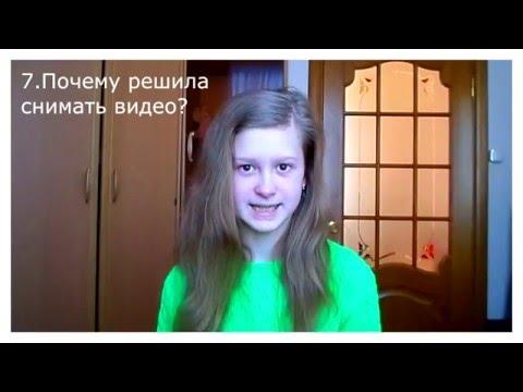 Знакомства Моршанск, Elena, 30 лет - Сайт знакомств 24open