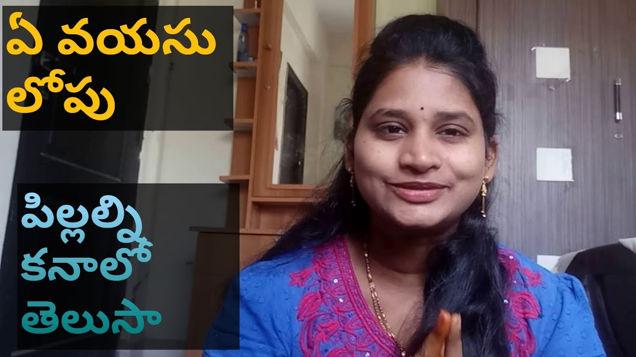 How old is too old to have a baby-preyasi pregnancy tips