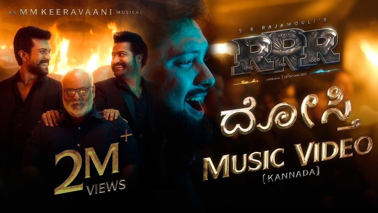 Dosti Music Video (Kannada) - RRR - Yazin Nizar, MM Keeravaani | NTR, Ram Charan | SS Rajamouli