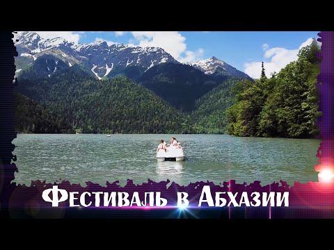 ТРЕНИНГ ЗДОРОВЬЯ Николая Пейчева в Абхазии. Живые отзывы
