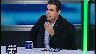 احمد الشريف: فيه لاعبين مش بيلعبوا فى انديتهم ومع ذلك بنلاقيهم اساسيين فى منتخب مصر