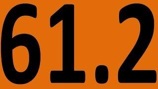 КОНТРОЛЬНАЯ 14 АНГЛИЙСКИЙ ЯЗЫК ДО АВТОМАТИЗМА УРОК 61 2 УРОКИ АНГЛИЙСКОГО ЯЗЫКА