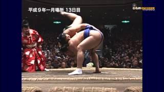 北勝鬨vs旭鷲山 (平成9年一月場所)