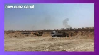 حفر قناة السويس الجديدة 22أغسطس 2014