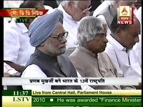 Oath Taking ceremony of Pranab Mukherjee
