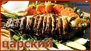 видео Рыба на гриле: 3 рецепта идеального маринада