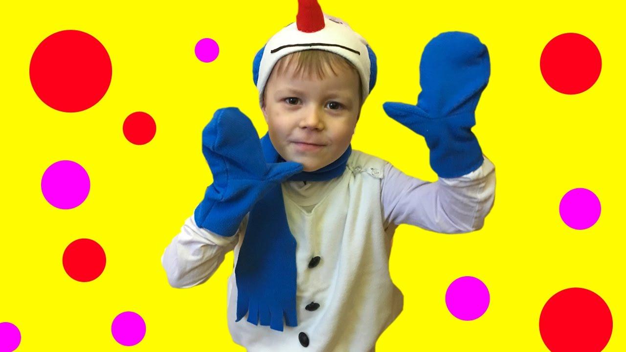 Танец снеговиков скачать бесплатно mp3