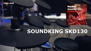 Soundking SKD130 - Электронная ударная установка (NAMM Musikmesse Russia 2018)