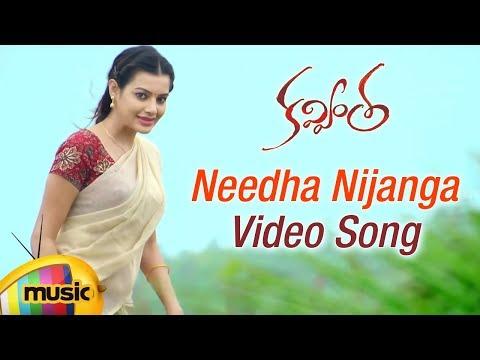 Kavvintha Telugu Movie Songs | Needha Nijanga Video Song | Vijay Datla | Deeksha Panth | Mango Music