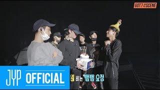 [GOT7:On the Scene] EP 12. Happy BamBamDay