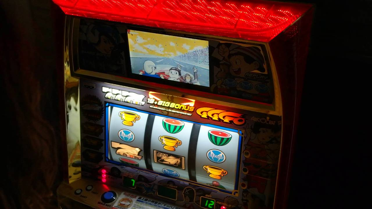 Running aces slot machines machine