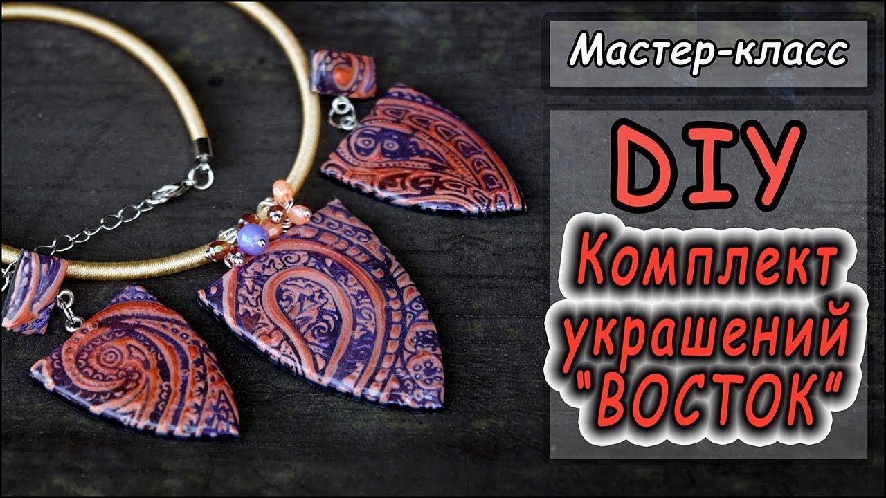 Интернет-магазин sima-land. Ru – полимерная глина купить по цене опта от 9 руб. 486 sku в наличии от производителя с доставкой. Москва, санкт петербург, екатеринбург.