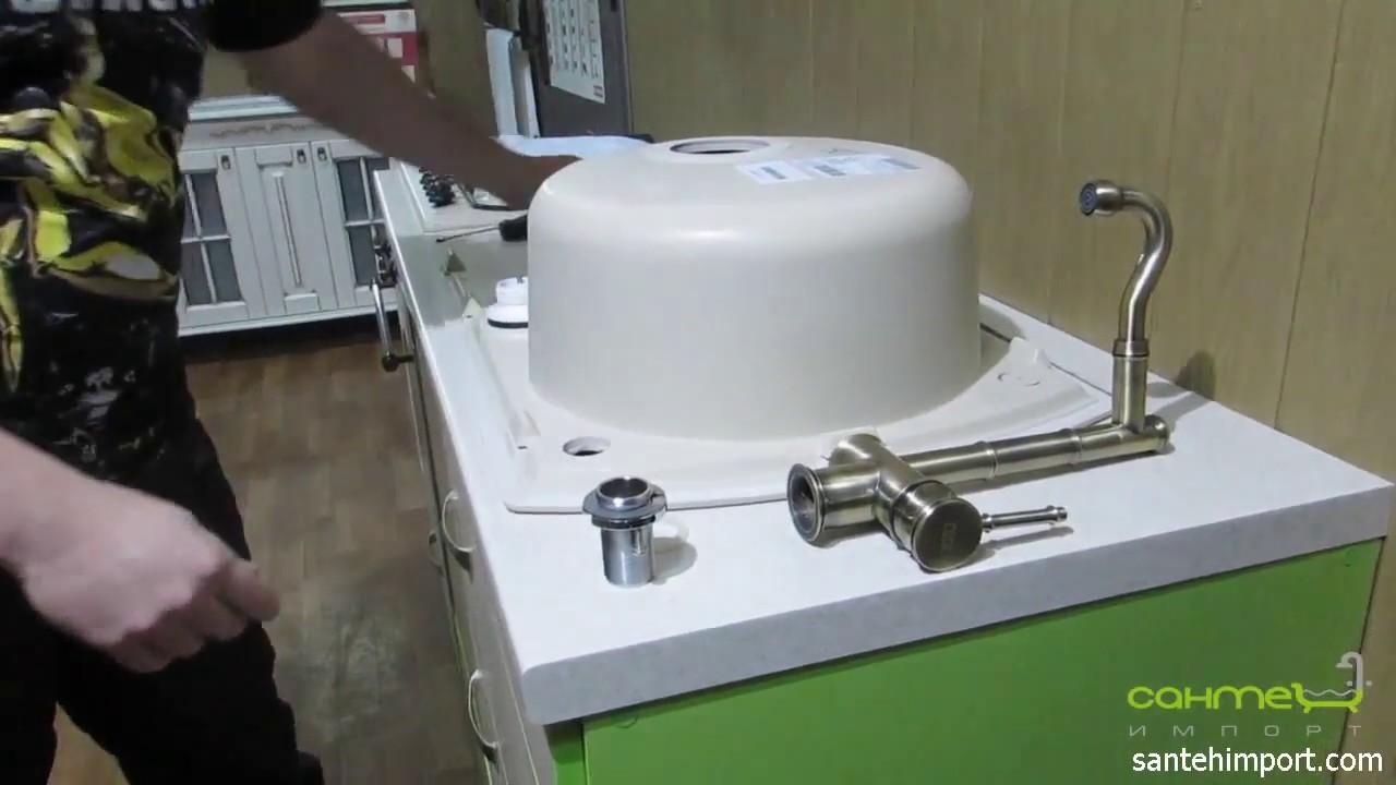 Как сделать отверстие в кухонной мойке под смеситель