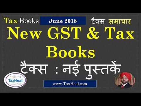 New GST And Tax Law Books June 2018