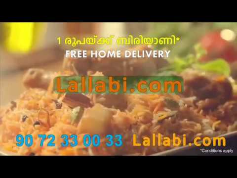 Online biriyani only for rs1 online food delivery online food online biriyani only for rs1 online food delivery online food offers coupons forumfinder Gallery