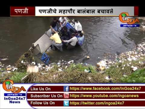 Panaji mayor escapes narrowly as  amphibian machine capsize