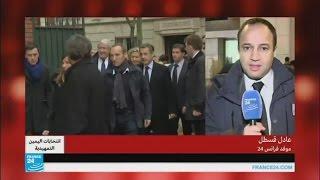 شروحات عن عملية الانتخابات التمهيدية لليمين الفرنسي