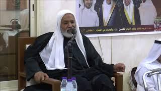 الامامة في القرآن الكريم الشيخ عبدالله السمين