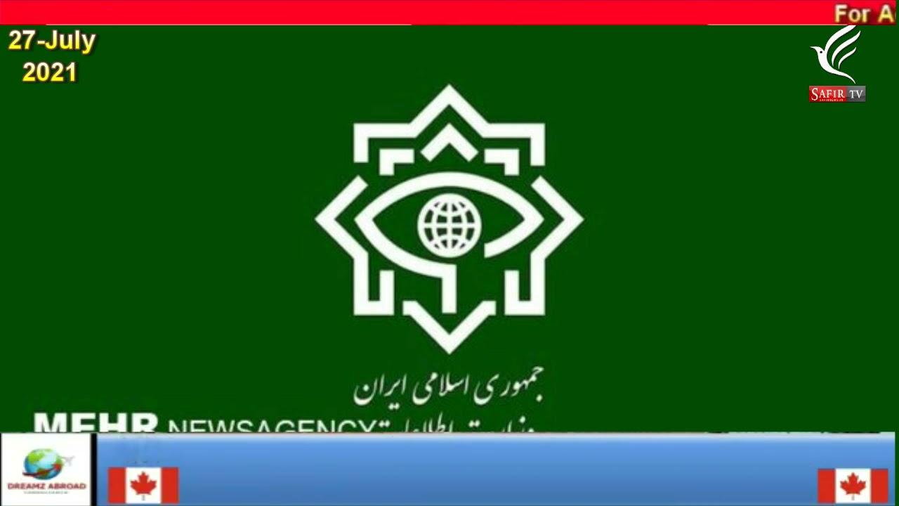Alami O Muqami Sada-E-Hussaini Tv News Bulletin 27 -july 2021